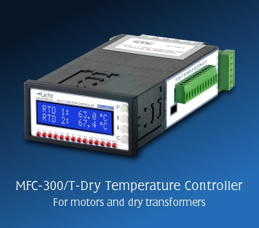 MFC-300/T-Dry